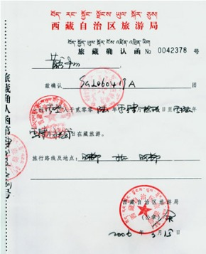 tibet-travel-permit
